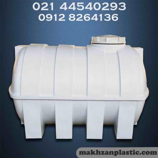 مخازن پلاستیکی افقی و پلی اتیلنی